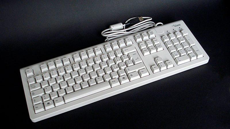 Keyboardhack Titel